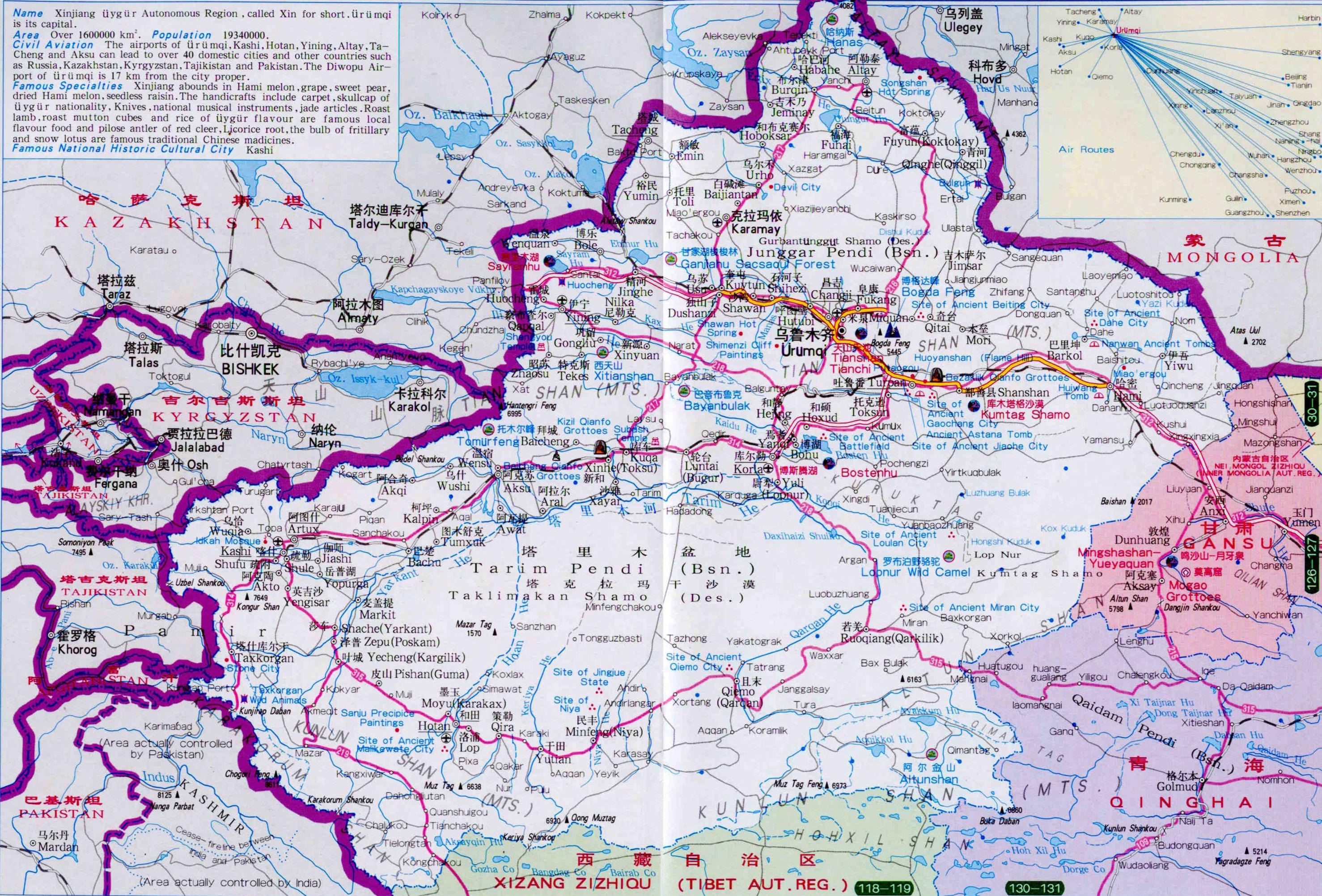 India Tourist Maps and Travel Information Guide